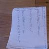 小学生のための漢字をおぼえる辞典。