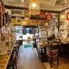【オススメ5店】国立・国分寺(東京)にあるうどんが人気のお店