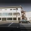 神戸市の有限会社精林実業はヤミ金ではない正規のローン会社です。
