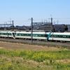 東武鉄道500系「Revaty(リバティ)」