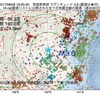 2017年08月08日 19時25分 茨城県南部でM3.6の地震