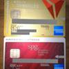 SPGアメックスカード届きました、届くまでの時間と感想