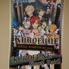 """KUROFUNE1stシングル発売記念イベント「""""KUROFUNE"""" Shoot! Raid!」兵庫公演メモ"""