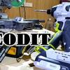 【工具】NEODIT インパクトドライバー 手持ちの安いインパクトドライバーと比較してみました!