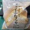 チーズとバター香る さくふわブッセ(セブン)