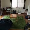 お茶の間改造計画~第一弾【タイルカーペットを敷く】