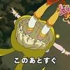 【アニメ】魔法つかいプリキュア!第23話「これからもよろしく!おかえり、はーちゃん!」感想