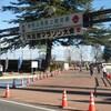 【マラソン】大田原マラソン、2時間59分53秒で完走…2018年初サブスリー