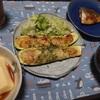 ズッキーニのチーズ焼き~晩御飯の記録~