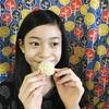 極主夫道 | 龍と美久の娘・向日葵役の白鳥玉季ちゃんをどこより詳しく解説!