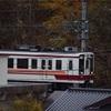 花千郷から電車を撮影します。