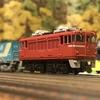 国鉄 ED75形 交流電気機関車