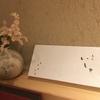 福島「鳥匠いし井」