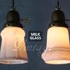 アンティーク照明にミルクガラスシェードのペンダントライト2点をアップ!