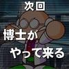 【マジキチ】良い香りのスティックのりベスト5【ガンギマリ】