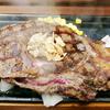 いきなりステーキで500gの肉塊にチャレンジ!!!