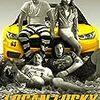 【映画】ローガン・ラッキー【Logan Lucky】