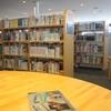 図書館が進化していました!