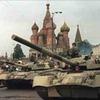 17 モスクワの盛衰 ソ連の8月クーデター