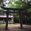 畝傍山北麓・山本町の八幡神社は神八井耳命の墓所なのか?