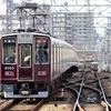 阪急神戸線乗車記①鉄道風景238…20201101