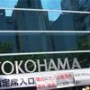 過去を否定しない前進、repainting 〜SEXY ZONE repainting Tour 2018 横アリ 5/3 1部 レポ
