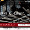 【岡山・全戸完売】アルファステイツ野田III 2018年1月完成