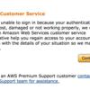 iPhoneを交換したらAWSのMFAができなくなってしまった。そんな時の対処法