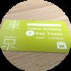 『Tokyo Subway Ticket』って知ってる?