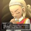 【雑談】伝説のスキル