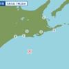 午前7時28分頃に北海道の釧路沖で地震が起きた。
