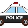 事故か事件か…介護施設で5人死傷!岐阜県が立ち入り検査へ