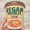 【完全菜食主義者対応型即席麺】ヤマダイの「ヴィーガンヌードル 担担麺」が地球を救ってくれる気がする