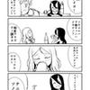 艦これ漫画 「人肌恋しい」