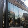 スタバの高級店?スターバックスリザーブロースタリー東京に行ってきた。