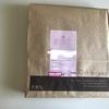 【株主優待】日本管財(9728)からお菓子が届きました