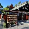 第三部035話 福王子神社(初夏の仁和寺8)