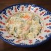 キタアカリでポテトサラダ