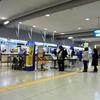 キャセイ&ANA修行(3) 関空>羽田 ANA3828便(SF運航便)