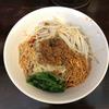 ほうきぼし+ で汁なし担々麺(神田)