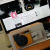 Leica SOFORTが家に来る話
