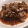 ぱぱっと簡単!牛肉と玉ねぎのしぐれ煮を作ってみたんだ♪~美味しすぎて食べすぎ注意です~