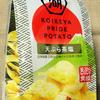 湖池屋 KOIKEYA PRIDE POTATO 天ぷら茶塩