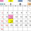9月のカレンダーです。