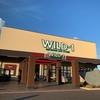 【WILD-1幕張店】お買い得商品多数!アウトドアグッズの掘り出し物を探す!