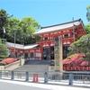 八坂神社、円山公園、大谷祖廟へ②観光72...20200607京都