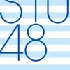 小島愛子まとめ 2021年2月8日(月)夜配信 【長いレッスンの後の夜配信】(STU48 2期研究生)