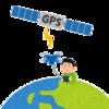 【ルール、GPS、対人】ドローン初フライトの時に気をつけること