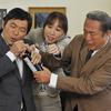 10月27日、渡辺いっけい(2015)