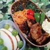 NO.89 鶏むね肉バルサミコ酢